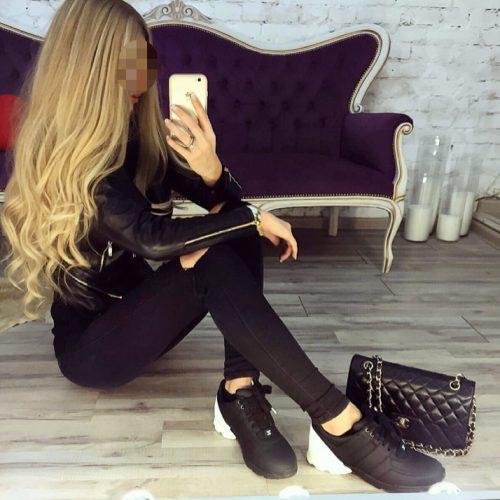 Rus Bayan Aliye